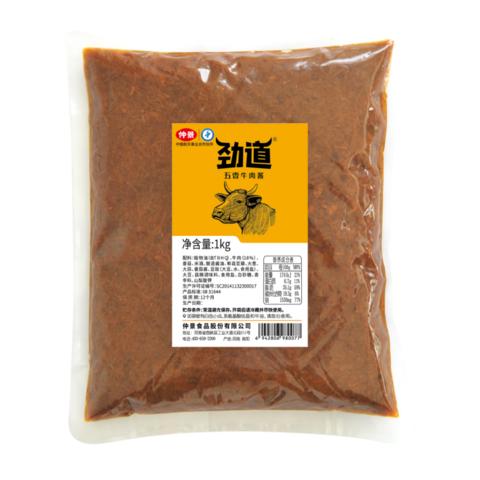 勁道牛肉醬 - 1kg