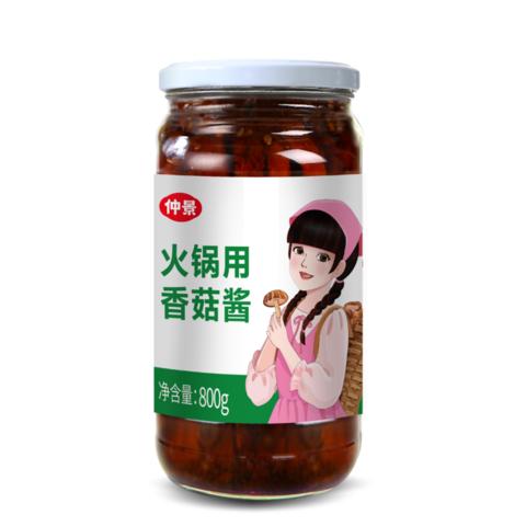 火鍋用香菇醬 - 800g