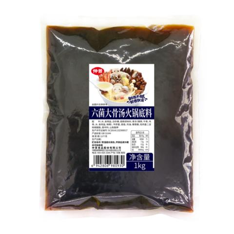 六菌大骨湯火鍋底料 - 1kg