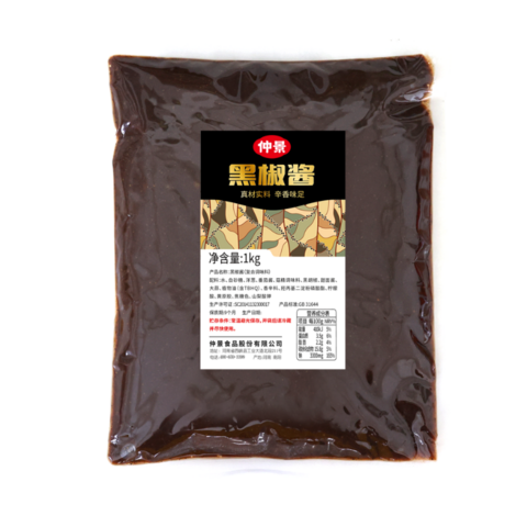 黑椒醬 - 1kg