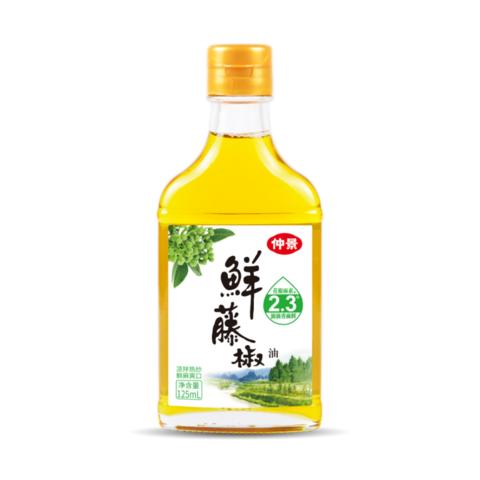 2.3°鮮藤椒油 - 125ml