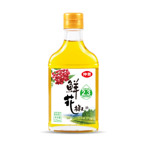 2.3°鮮花椒油 - 125ml