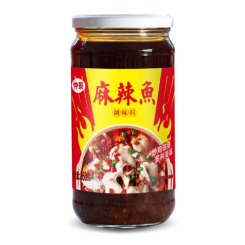 麻辣魚調味料 - 860g