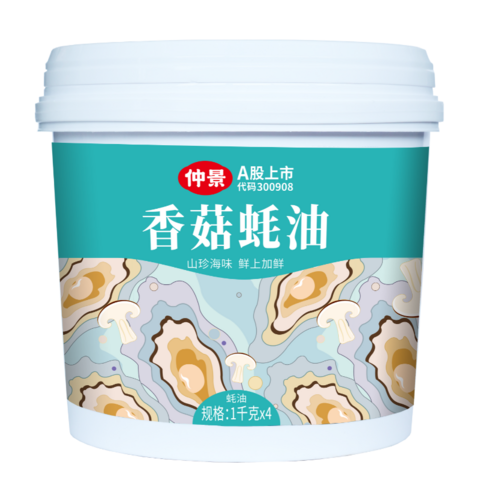 仲景香菇蠔油-1千克x4袋