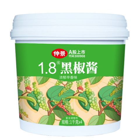 1.8度黑椒醬-1千克x4袋