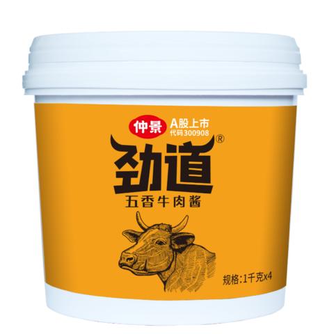 勁道五香牛肉醬-1千克x4袋