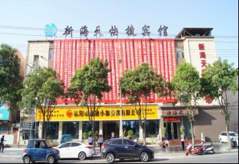 沁陽市鑫融小額貸款有限公司