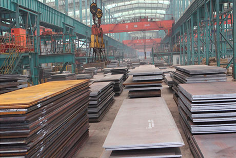 Hegang Wugang 9Ni steel passed the technical review of China Special Inspection Institute