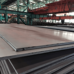 ASTM A204 Grade B(A204GRB) Pressure Vessel And Boiler Steel Plate