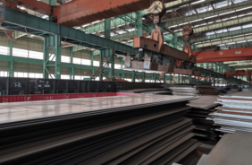 EN10025-6 S550Q Carbon and Low-alloy High-strength Steel Plate