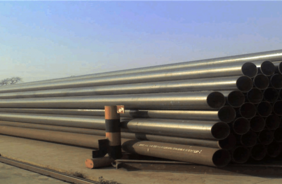 DIN 17100 St44-2 LSAW pipe