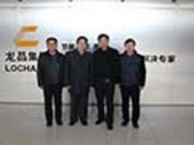 热烈欢迎唐人神发展总监刘志斌莅临龙昌集团考察指导