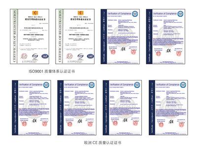 2017年度质量信用报告 河南龙昌机械制造有限公司