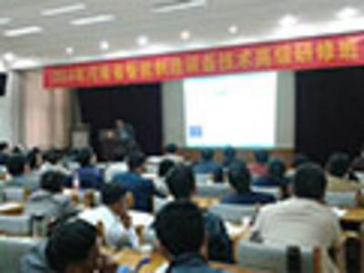 龙昌集团(乐仆工业自动化有限公司)正式加入河南省机器人产业联盟