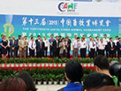 龙昌集团亮相中国畜牧业博览会 热销明星产品被现场预定