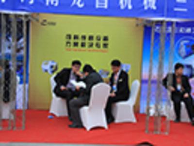 龙昌集团《河北省饲料发展高峰论坛》圆满结束