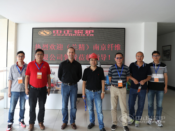 The delegation of Lenzing Group visited ZOZEN