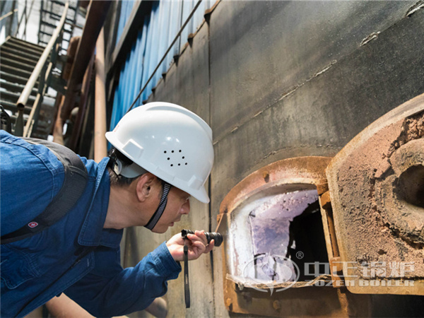 ZOZEN service personnel inspected the boiler