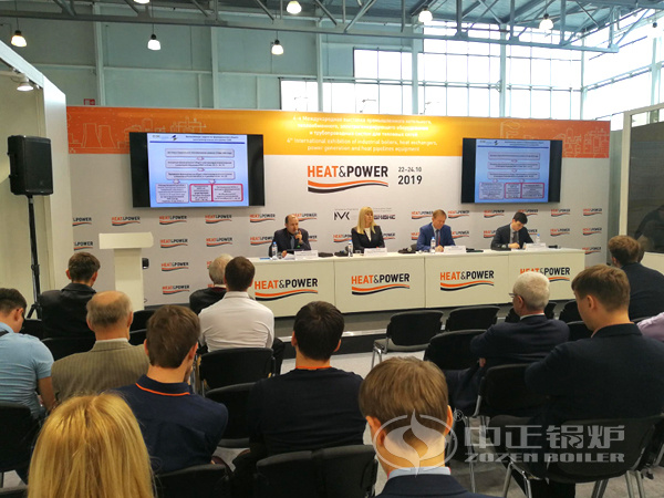 2019 International Exhibition HEAT&POWER in Russia