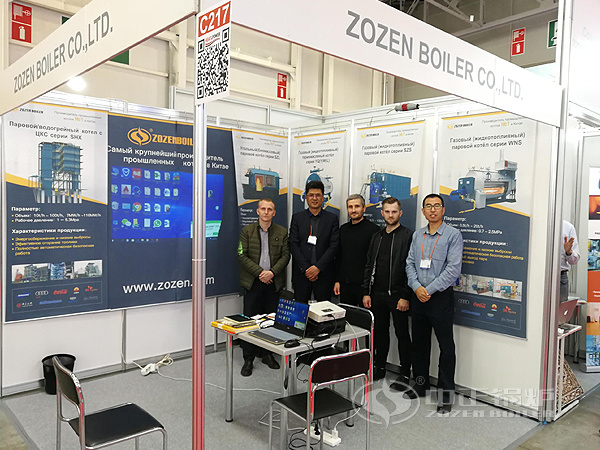 ZOZEN and Russian boiler engineering company reached a cooperation intention