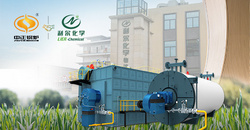 ZOZEN YQW series gas-fired thermal oil heater cooperates with Lier Chemical again