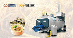 ZOZEN WNS series low NOx gas-fired boilers are well recognized by Baixiang Foods