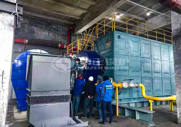 29MW SZS series environment-friendly gas-fired hot water boiler project for Harbin Investment Group