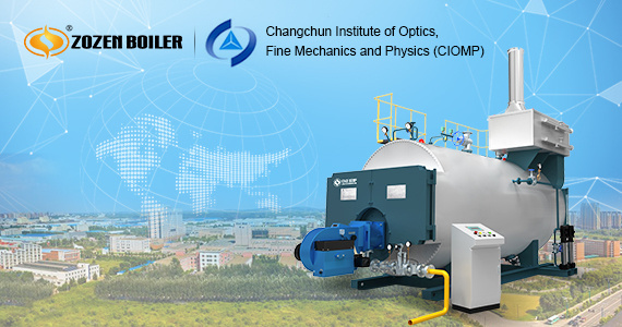 ZOZEN successfully wins the bid for the gas-fired boiler project of Changchun Institute of Optics