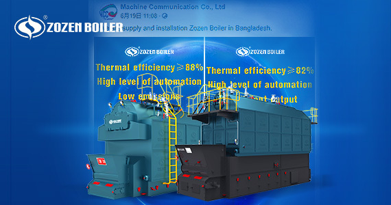 ZOZEN environmentally friendly coal-fired boilers enters the Bangladesh boiler market to help enterprises develop