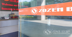 ZOZEN realizes the increasement of output from January to July in 2020