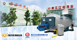 ZOZEN gas-fired boiler helps Jiangbei Pharmaceutical realize the economic and environmental benefits