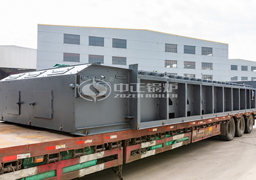 15tph SZL series coal-fired chain grate water tube steam boiler project for the chemical industry in Ethiopia