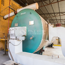 7 million kcal YQW series gas/oil-fired thermal oil heater project for the building materials industry