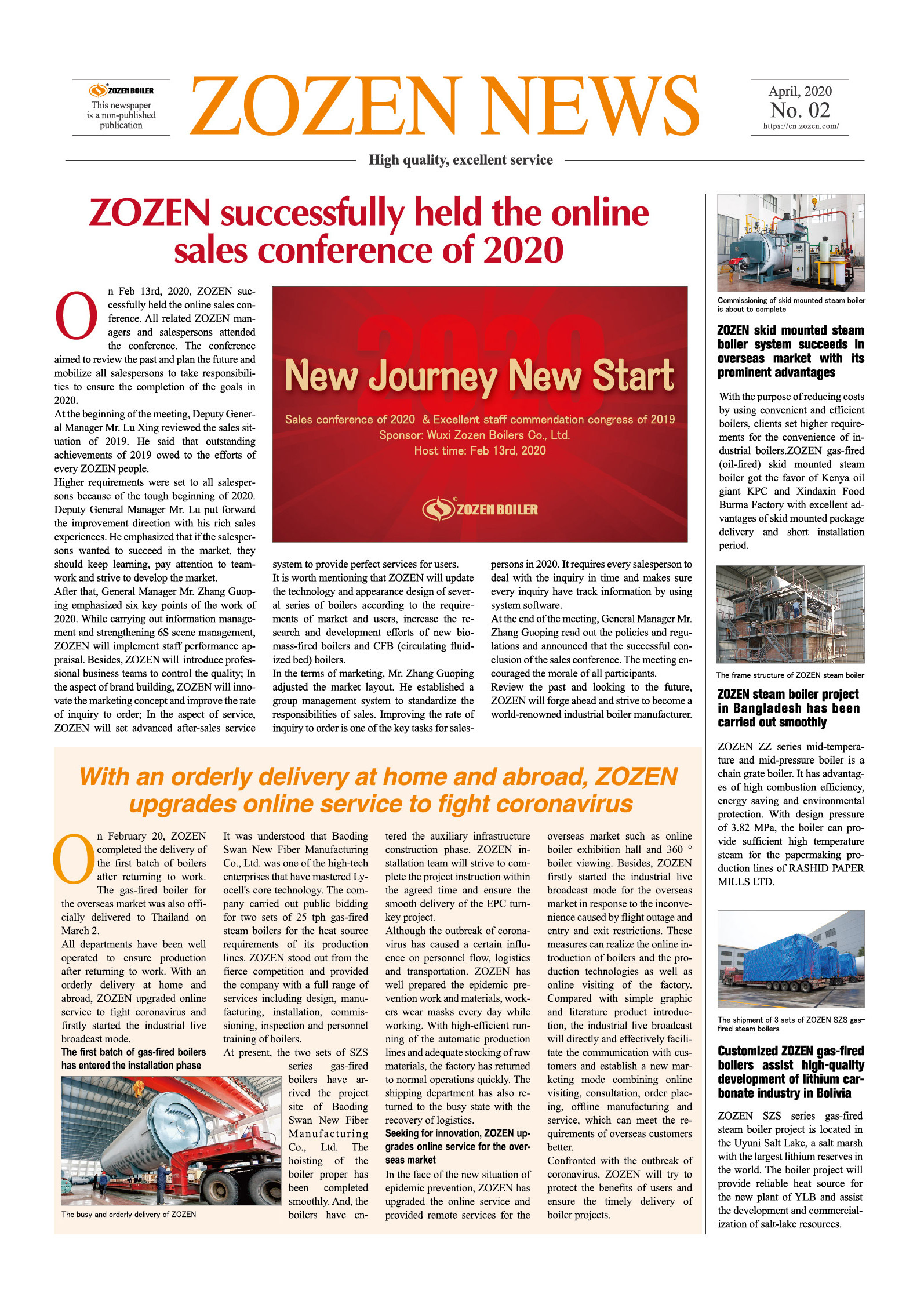 ZOZEN NEWS NO.2