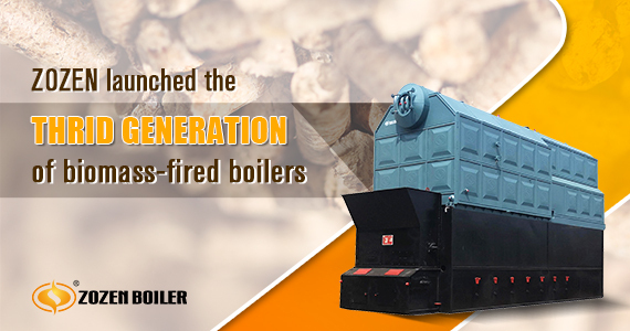 ZOZEN DZL series tri-drum biomass-fired boiler is successfully put into use at Danmao Textile