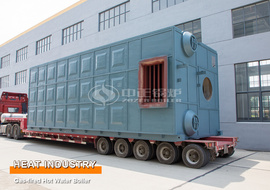 35 MW Hot Water Boiler for Clean Energy Central Heating Project