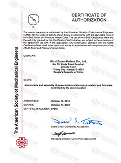 "Certificate of Authorization ASME ""S"" Steel Seal"