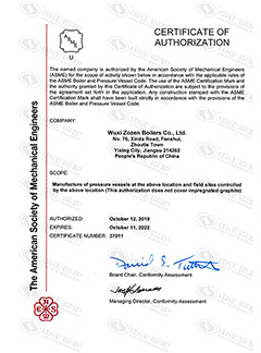 "Certificate of Authorization ASME ""U"" Steel Seal"