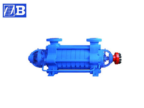 Multistage Boiler Feed Pump (Balance Disc)