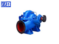 Split Case Pump (Double Suction Pump)