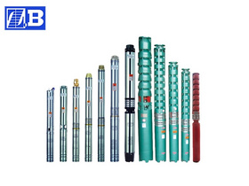 Multistage Deep Well Submersible Pump
