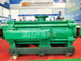 Zoomlian's patented product self-balancing multi-stage pump was unveiled at the 15th Yulin International Coal Expo