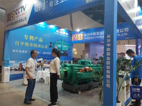 Energy-saving products of Zoomlian Pump attracted attention at Taiyuan Coal (Energy) Industry Technology and Equipment Exhibition