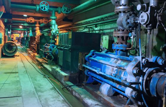 Mining Industrye