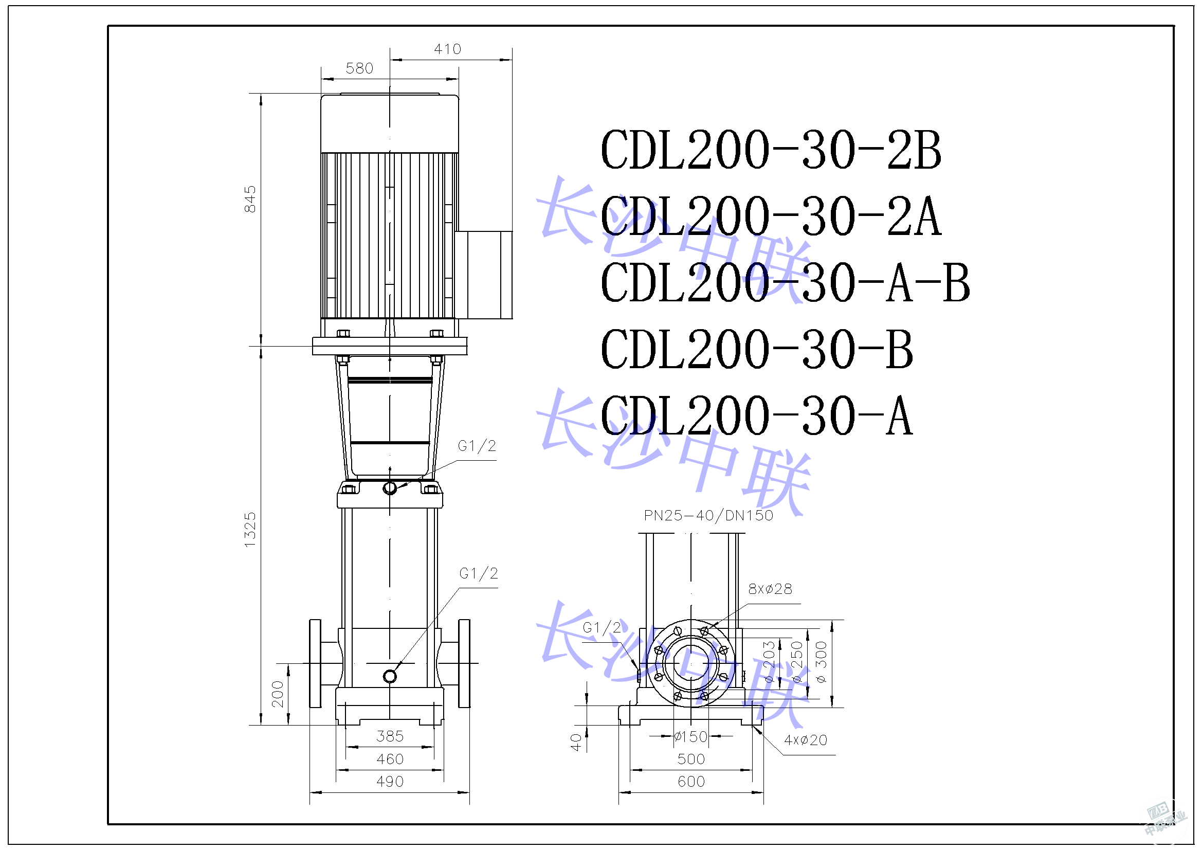 CDL200-30-2B multi-stage pump installation drawing