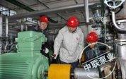 泵运用的行业和领域