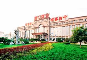 唐口煤业公司