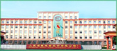 山东博汇纸业股份有限公司IR型热水单级泵客户案例