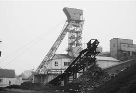 中兴煤矿公司