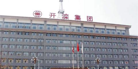 开滦集团有限责任公司MDP煤矿用耐磨多级泵